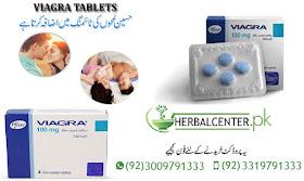 Pfizer Viagra Tablets 50mg Price In Pakistan Lahore Karachi Islamabad 03009791333 Pfizer Viagra Tablets Available In Kasur Online Stores In Pakistan Lahore Karachi Islamabad Herbalcenter Pk