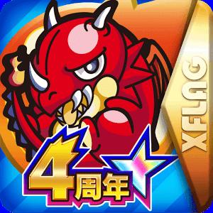 モンスターストライク - VER. 20.3.1 (1 Hit Kill) MOD APK