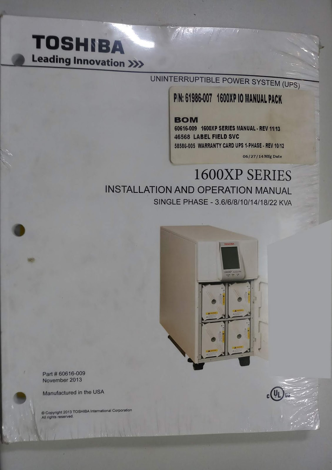 Toshiba 1600 Xp Wiring Diagram | Wiring Diagram Centre on diode diagram, troubleshooting diagram, service diagram, steel diagram, power supply diagram, speaker driver diagram, field lights diagram, field wire, field guide norfolk, installation diagram, junction box diagram, control diagram, port diagram, lighting diagram, field maintenance, manufacturing diagram, assembly diagram, battery diagram, relative humidity diagram, field tools,