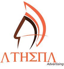 Lowongan SPG, SPB dan Team Leader di Athena Advertising
