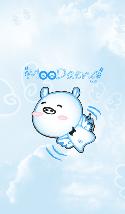 Angel Pig : MooDaeng Fly to sky