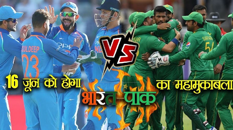 pak beat india in world cup 2019: moin khan