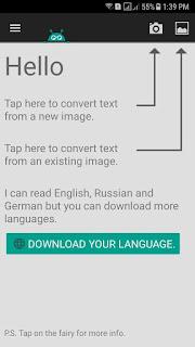 تحويل الصور إلى نص مكتوب بالإنجليزى من خلال موبايلك الأندرويد