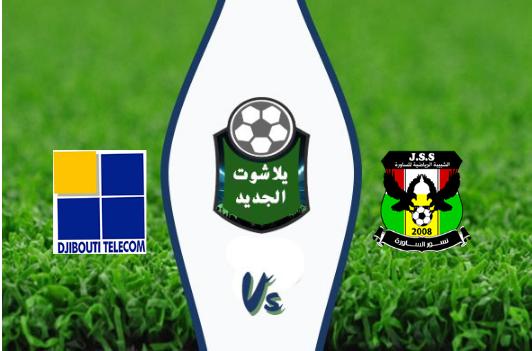 نتيجة مباراة شبيبة الساورة وأساس تيليكوم بتاريخ 22-08-2019 البطولة العربية للأندية