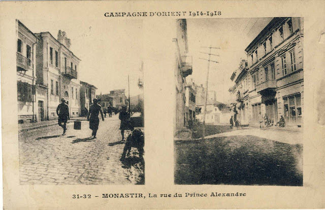 "On image number 31 and 32 is the main street (Sirok Sokak). On image 31 observed toward south in front of the ""Solunska"" street. On image 32 observed toward north in front of today's Magnolia square. Sirok Sokak at the time was known as the street ""King Peter"", mistakenly written on this postcard as ""Prince Alexander."""