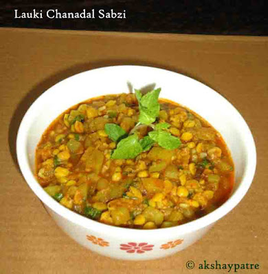 lauki chanadal sabzi is ready to serve