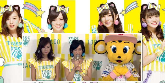 http://akb48-daily.blogspot.hk/2016/02/nmb48-particpated-toraco-press.html