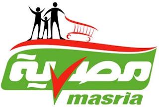 الشركة المصرية لتجارة الجملة