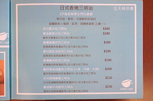 12240986 902842293102350 4124899453291114229 o - 西式料理|NiKi Cafe