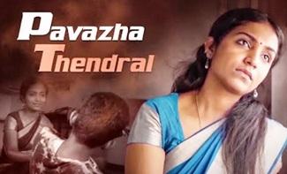 Pavazha Thendral | New Tamil Short Film 2020 || Hariesh Shyam