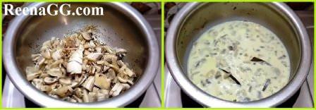 Creamy Mushroom Soup Recipe in Hindi