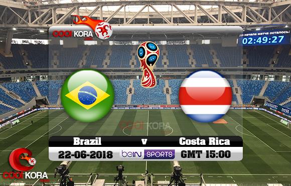 مشاهدة مباراة البرازيل وكوستاريكا اليوم 22-6-2018 بي أن ماكس كأس العالم 2018