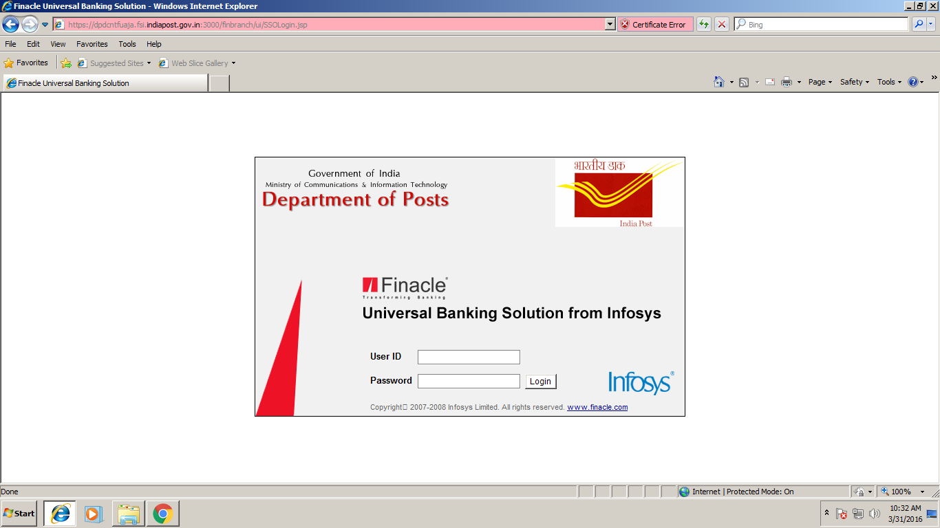 Finacle Training Lesson 2 [Login, Fincore] - India Post Updates