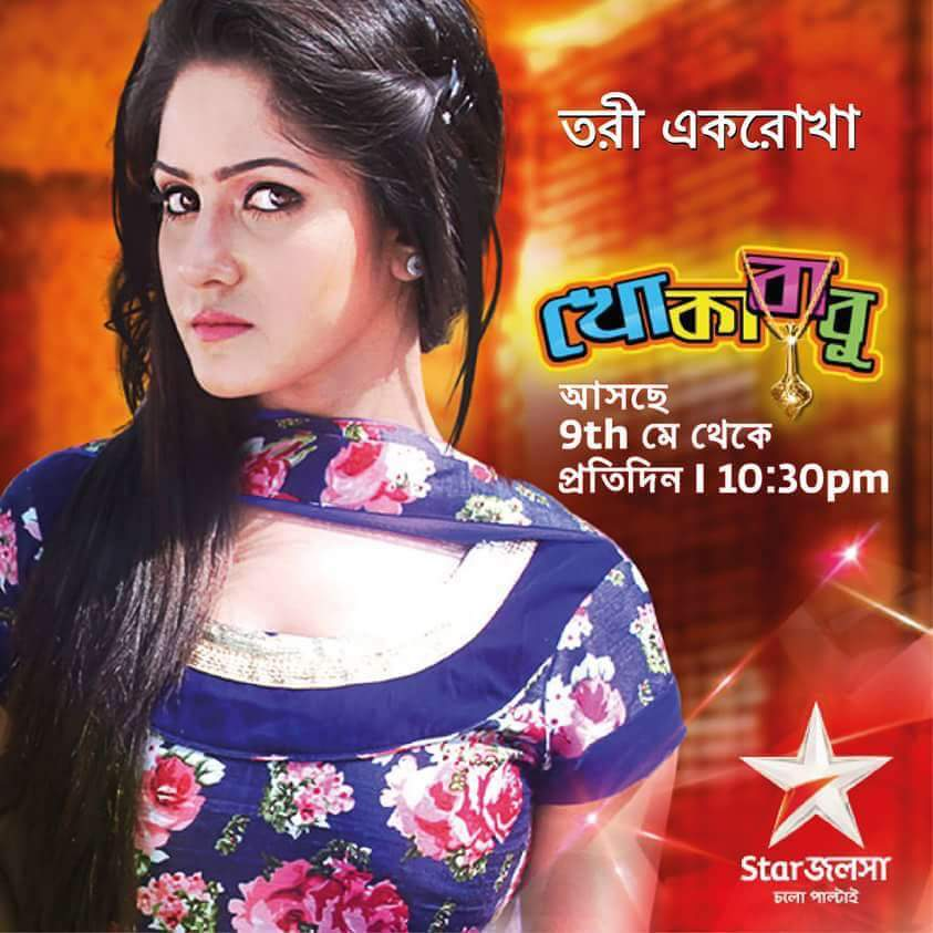 Mon niye kachakachi star jalsha tv serial mp3 songs free