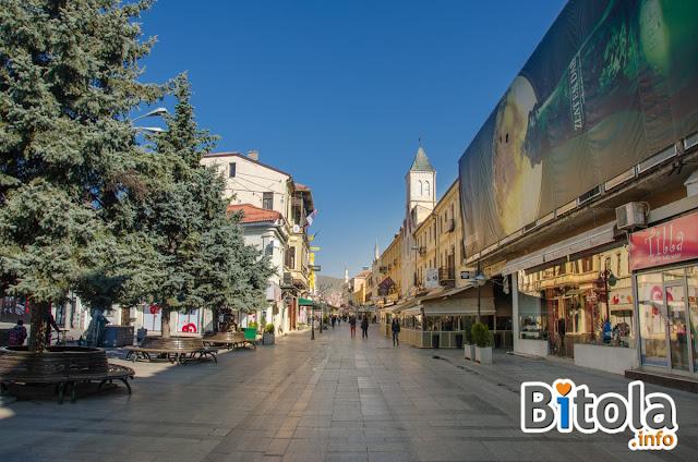 Shirok Sokak Street - Bitola, Macedonia