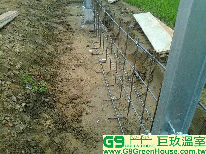 6.圓鋸鋼骨加強型溫室,結構H鋼支柱與基礎桶及擋土牆基礎四分鋼筋完成外觀