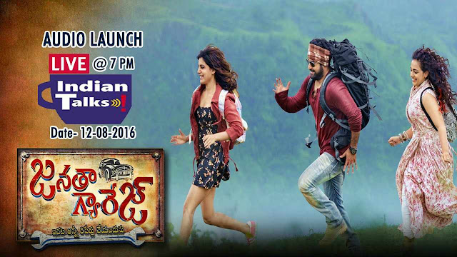 Watch Janatha Garage Telugu Audio Launch LIVE