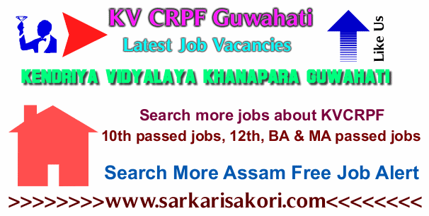 KV CRPF Guwahati Recruitment