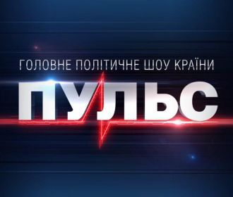 Экспансия. Александр Зубченко