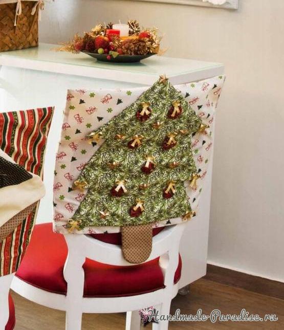 Для стула можно сшить чехол с новогодней елочкой (1)