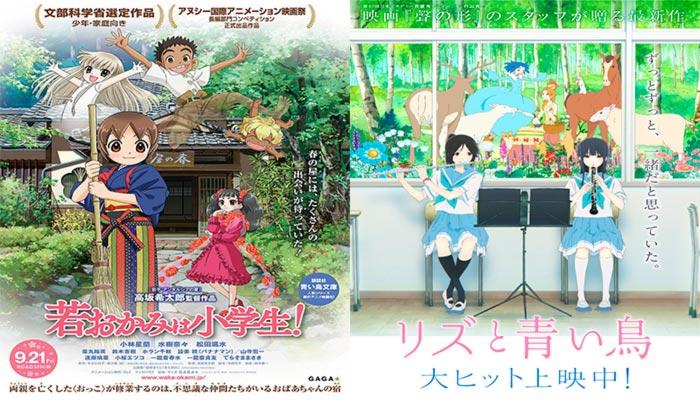 Ganadores 73º Premios Mainichi - anime