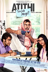 Watch Atithi Tum Kab Jaoge? Online Free in HD