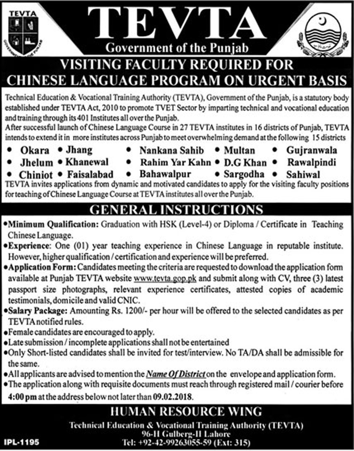 TEVTA Jobs 2018 for Chinese Language Program  in 15 Districts of Punjab