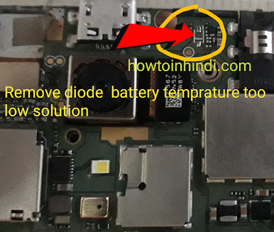 Lenovo Vibe P1ma40 battery temperature too low solution