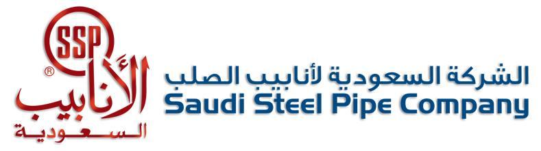 BTSHMaEg: QA Engineer Career at Saudi Steel Pipe company