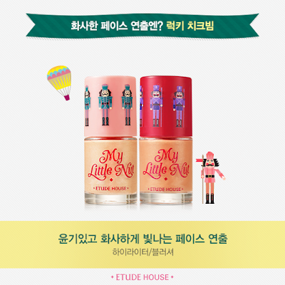 Limited Edition Etude House My Little Nut, jual etude murah, jual etude original, jual etude indonesia, harga etude indonesia, jual etude house, etude house semarang, jual etude di semarang, jual etude house di semarang, jual make up korea, jual kosmetik korea, jual etude asli, chibis etude house, chibis etude korea, chibis prome