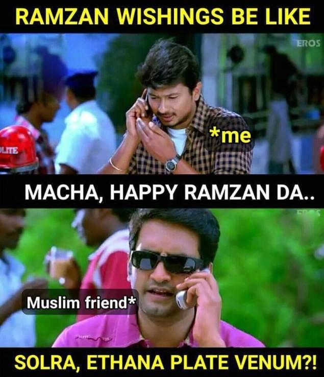 Tamil Muslim Imaan Quotes: Muslim Friend And Biriyani! Ramzan Special Funny Memes