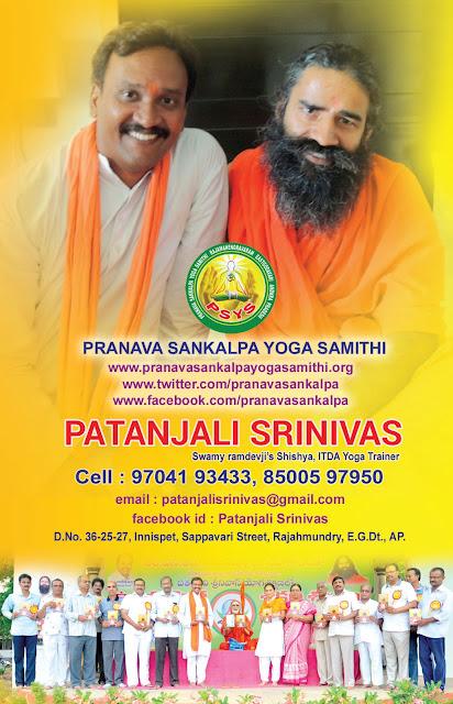 ప్రాణాయామము - యోగ | Pranayama - Yoga | GRANTHANIDHI | MOHANPUBLICATIONS | bhaktipustakalu