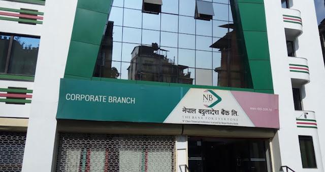 nepal-bangladesh bank