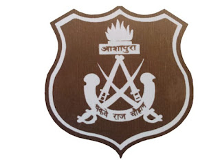 chauhan-rajput-logo