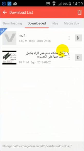 تطبيق خرافي لتحميل الفيديوات للأندرويد والآيفون من جميع المواقع