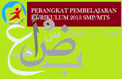 Downlaod Rpp Bahasa Arab Kelas VII SMPIT Sedarjat Kurikulum 2013