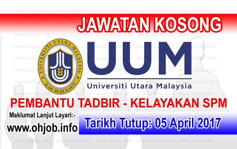 Jawatan Kosong Kerja Kosong UUM - Universiti Utara Malaysia logo www.ohjob.info april 2017