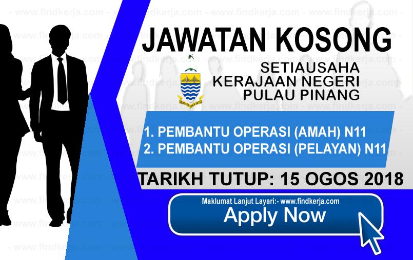 Jawatan Kerja Kosong Setiausaha Kerajaan Negeri Pulau Pinang logo www.ohjob.info www.findkerja.com ogos 2018