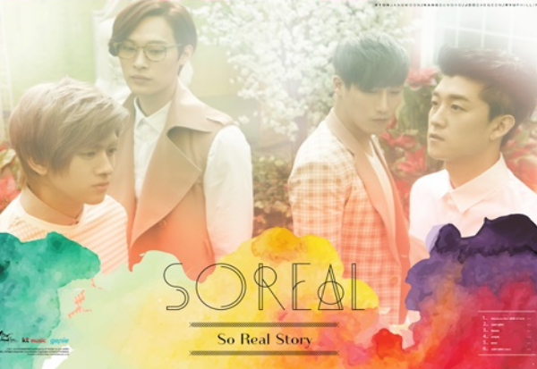 So Real Story Single Album
