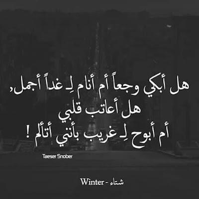 لا تردين الزياره photo-sad-writtenon-