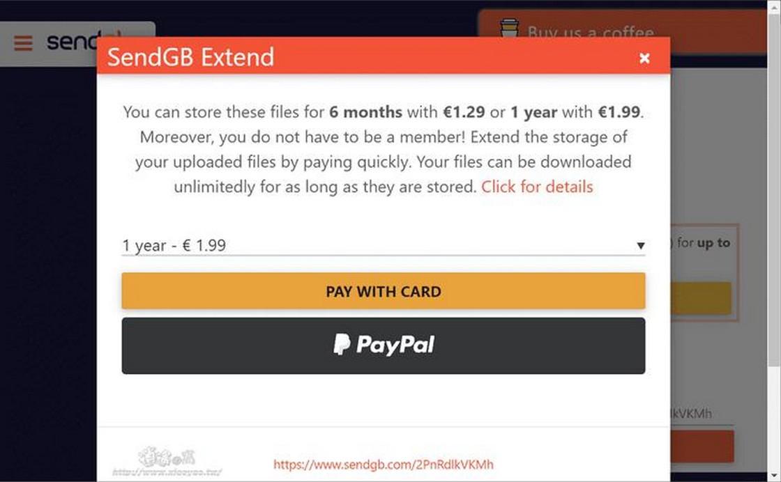 SendGB 免費檔案共享服務