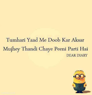 dear diary urdu poetry, love quotes, thoughts and silent words 14