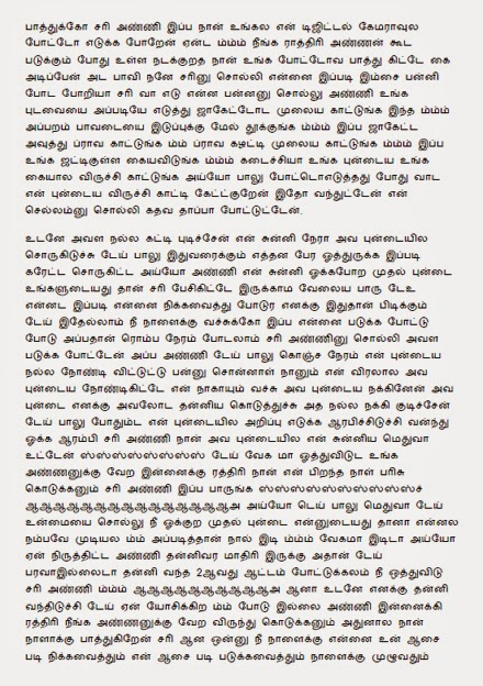 New Sex Stories Tamil