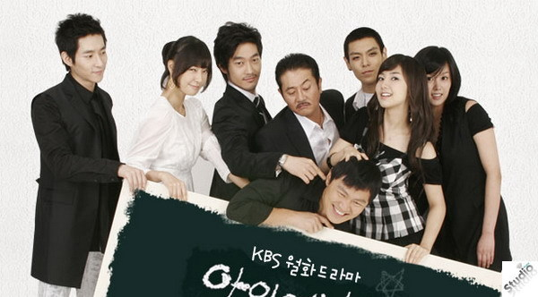 Download Film I Am Sam Korean Drama Subtitle Indonesia ... I Am Sam Korean Drama Top