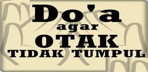 Doa Amalan Agar Otak Cerdas Kuat Hafalan, Mantra Agar Pintar Tanpa Belajar