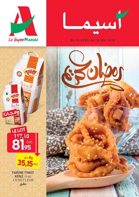 Catalogue acima avril mai ramadan 2018