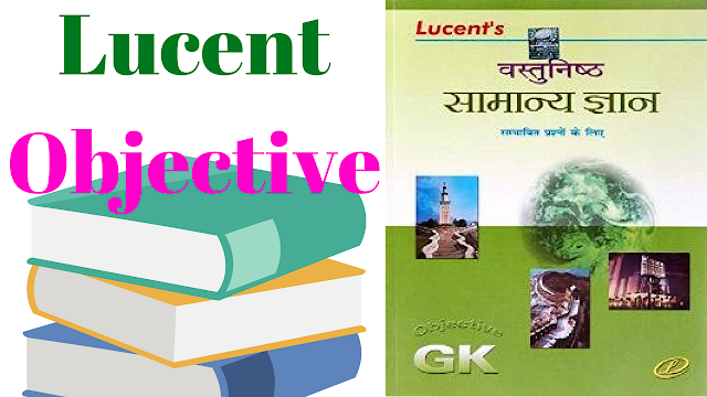 Download Lucent Objective Book