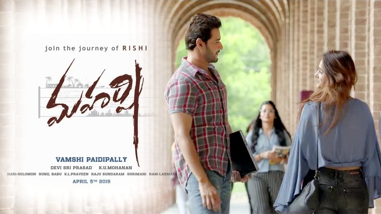 Mahesh Babu, Pooja Hegde, Allari Naresh's Telugu movie Maharshi 2019 wiki, full star-cast, Release date, Actor, actress, Song name, photo, poster, trailer, wallpaper