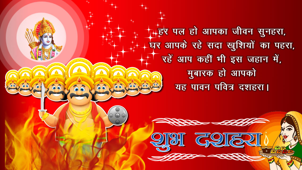 500 Happy Dussehra Sms 2017 Dasara Messages Quotes Msg