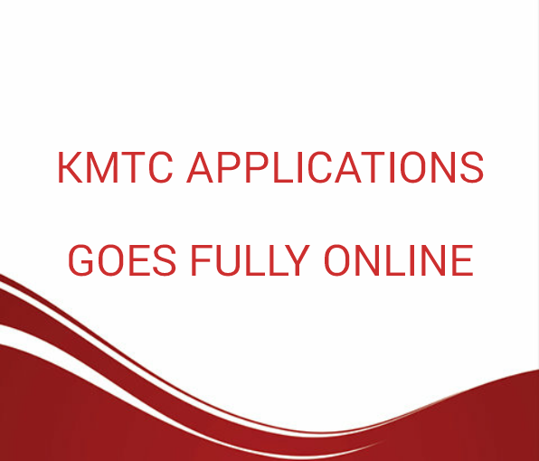 KMTC online application